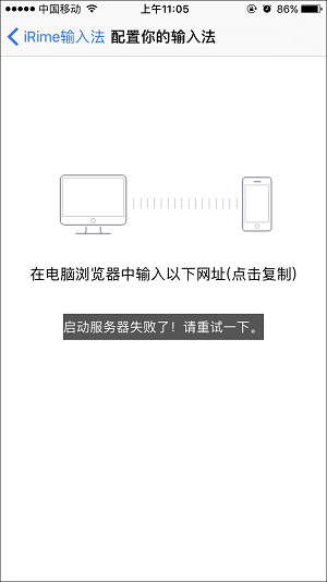 image-b2